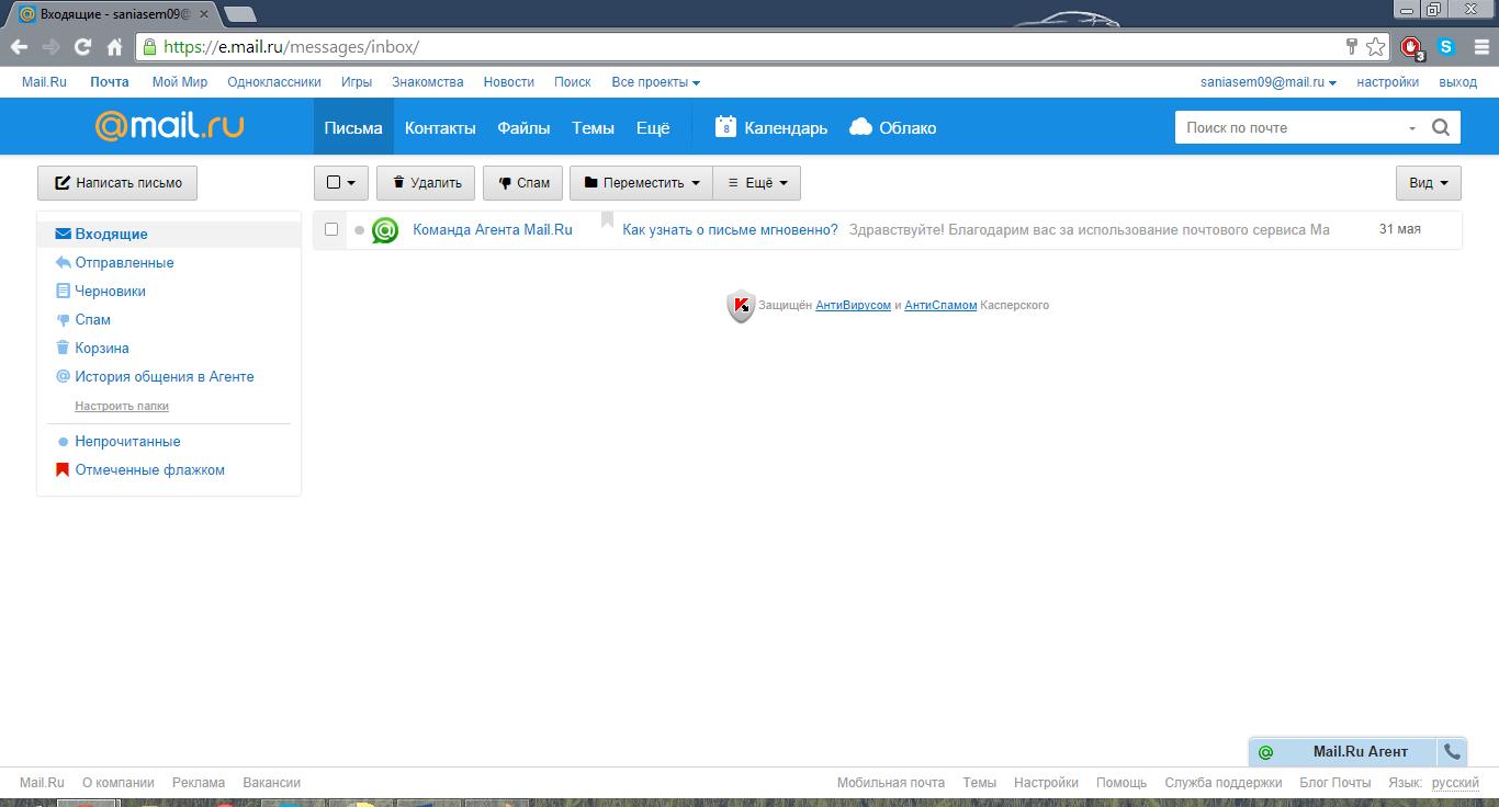 Интерфейс почты mail ru