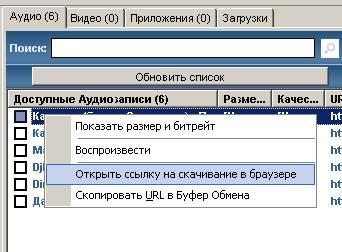 vklife_clip_image004