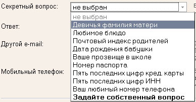 0_386a0_32714e0a_XL