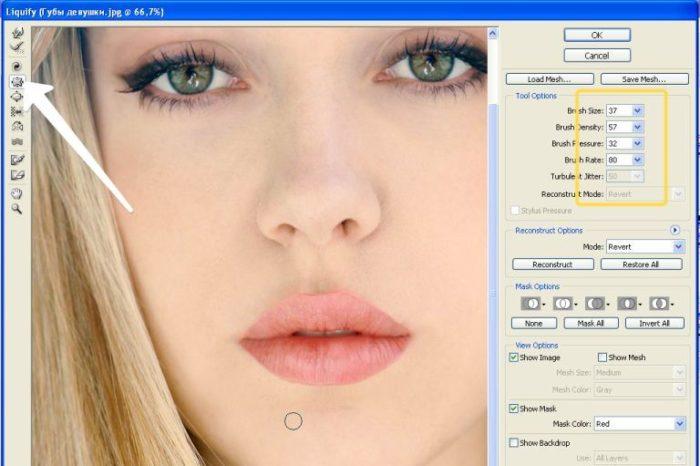 Урок 19. Как изменить размер и цвет губ в Фотошопе