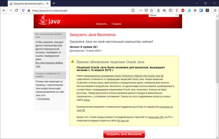 Java com